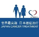 japanese cancer treatment