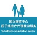substitute consultation image